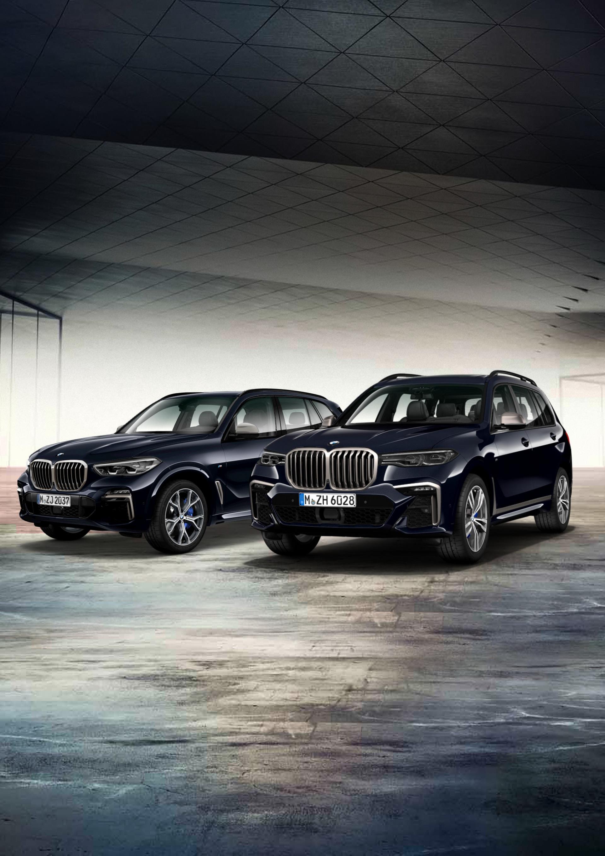 BMW X5 e X7 M50d Final Edition