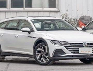 Volkswagen Arteon Shooting Brake Alltrack