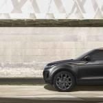 Range Rover Evoque Bronze Collection
