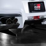 Toyota GR 86 Gazoo Concept